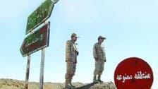 پاکستانی سرحد کے قریب ایرانی پاسداران انقلاب کے دو افسر قتل