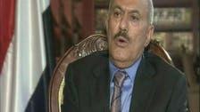 عبداللہ صالح کا نیا سیاسی پینترا، ریاض براہ راست مذاکرات کرے