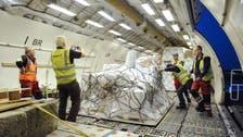 ریڈ کراس کا ہوائی جہاز طبی سامان لے کر صنعاء پہنچ گیا
