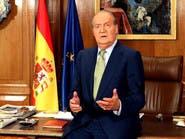 رفض طلب بلجيكية إثبات أبوة ملك #إسبانيا