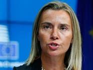 #أوروبا تحذر من تخريب #المفاوضات #الليبية