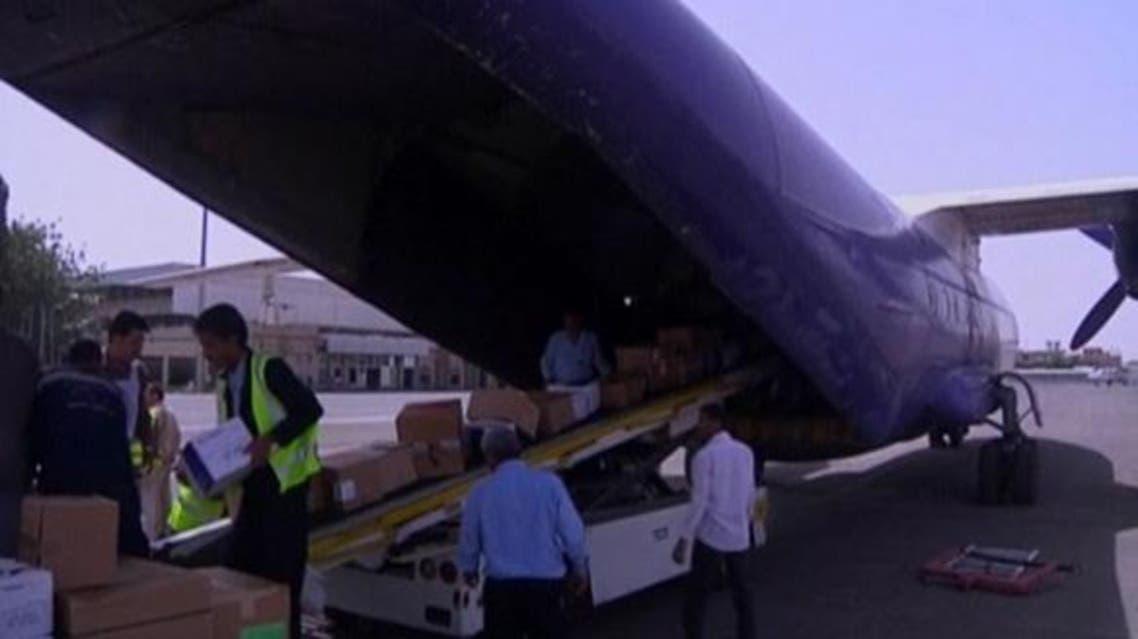 مساعدات إلى اليمن حدث