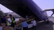 صنعاء.. هبوط أول طائرتين محملتين بالمساعدات الطبية