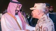 Egypt defense minister in Riyadh to discuss operation in Yemen