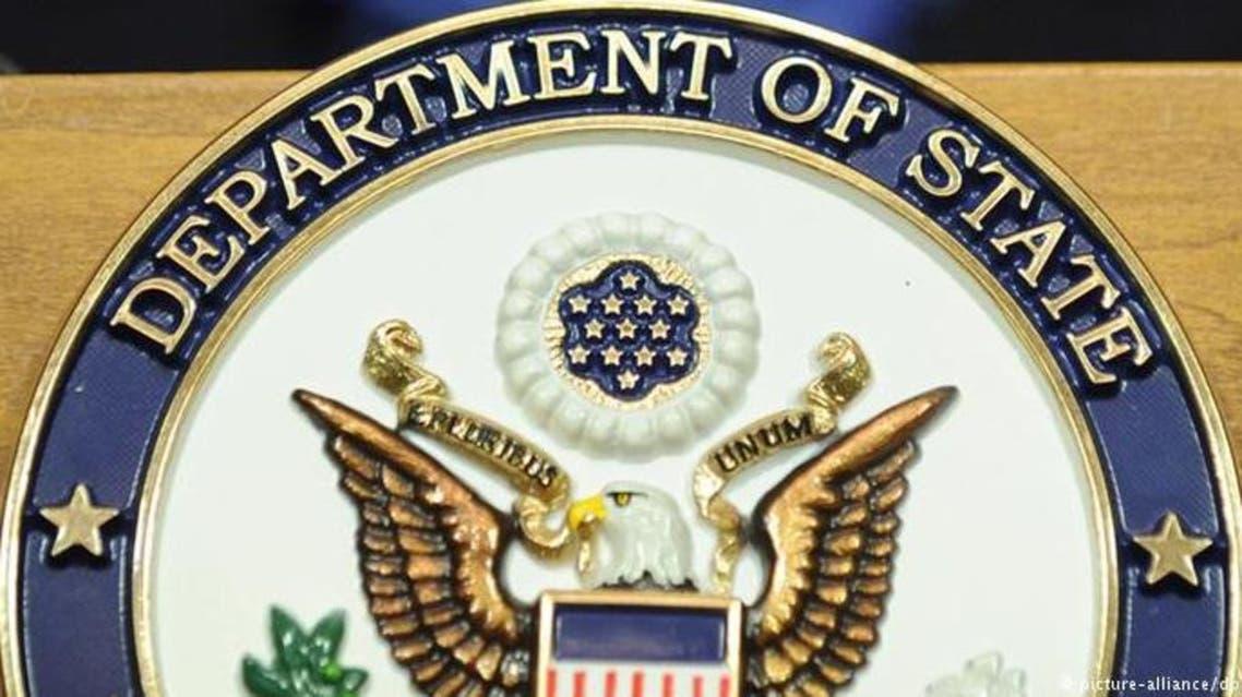 آرم وزارت خارجه آمریکا