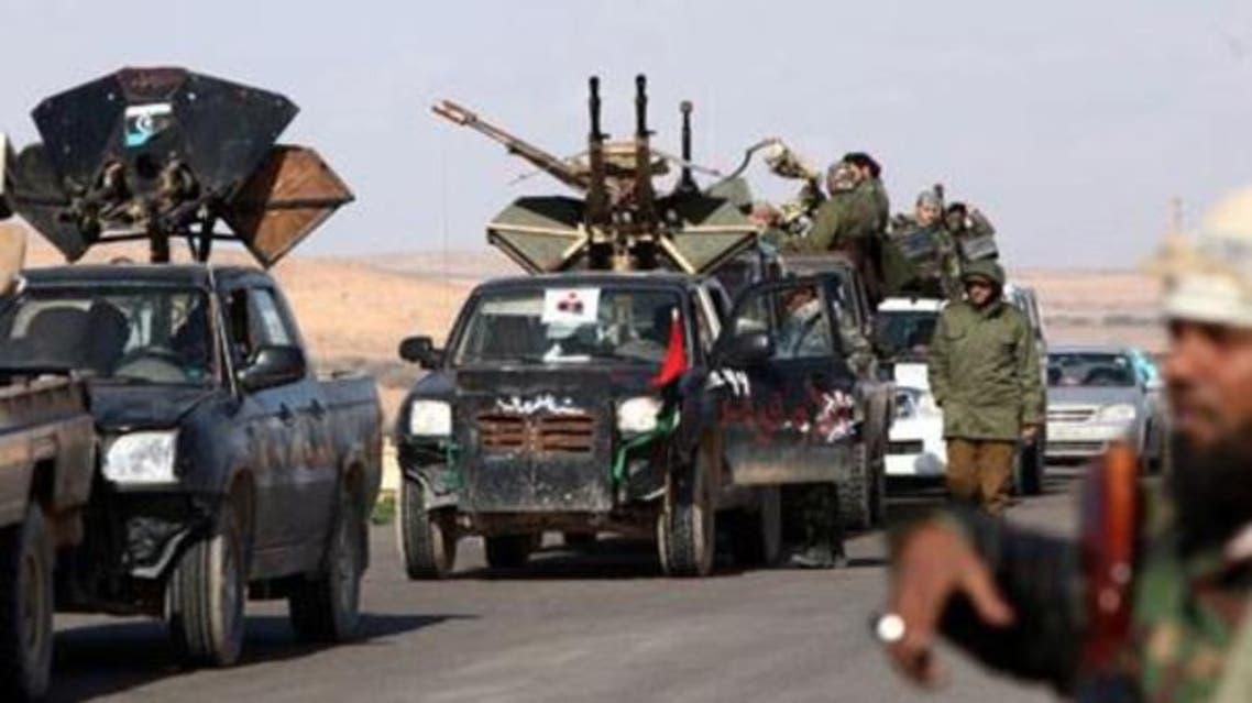 ميليشيات فجر ليبيا