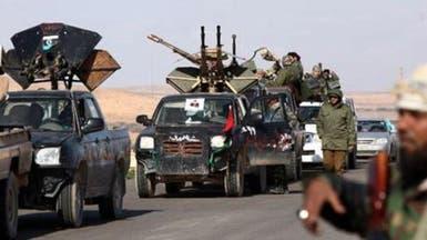 """#داعش يعلن اغتيال قائد الاستخبارات في """"فجر ليبيا"""""""