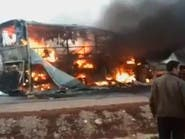 فرنسا.. احتراق العشرات أحياء بحادث سير