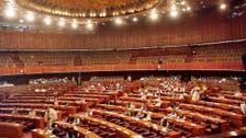 عمران خان ، شیخ رشید کی گل افشانیِ گفتار کے خلاف قومی اسمبلی کی مذمتی قرارداد