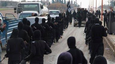 التحقيق في هروب 30 مصريا عبر الأردن وانضمامهم لـ #داعش