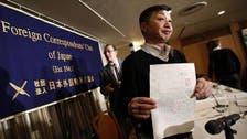 Japan journalist's new passport bans travel to Iraq, Syria