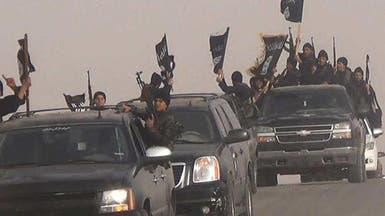 الأنبار.. داعش يعتمد سياسة الأرض المحروقة