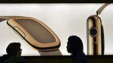 Latest on Apple Watch release: Where to try on gold watch