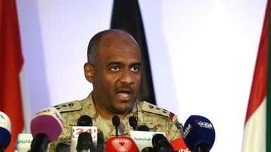 التحالف: طائراتنا لم تستهدف سفارة إيران في #صنعاء