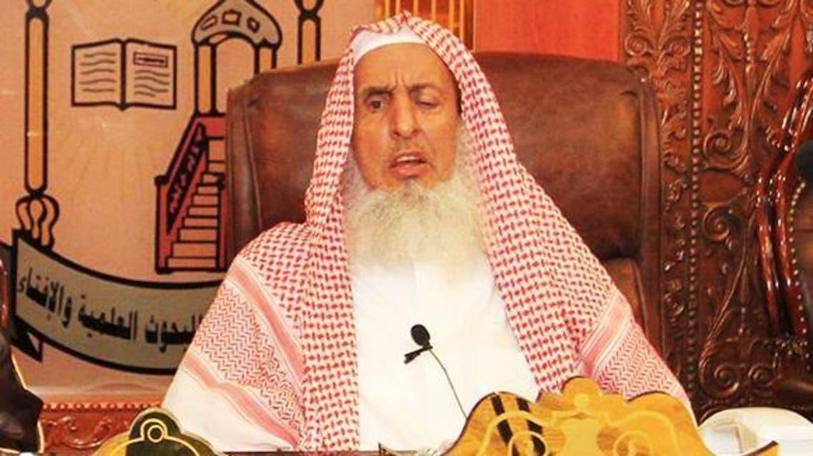 SPA - Grand Mufti