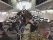 بالفيديو.. طُردت وعائلتها من الطائرة بسبب #السرطان