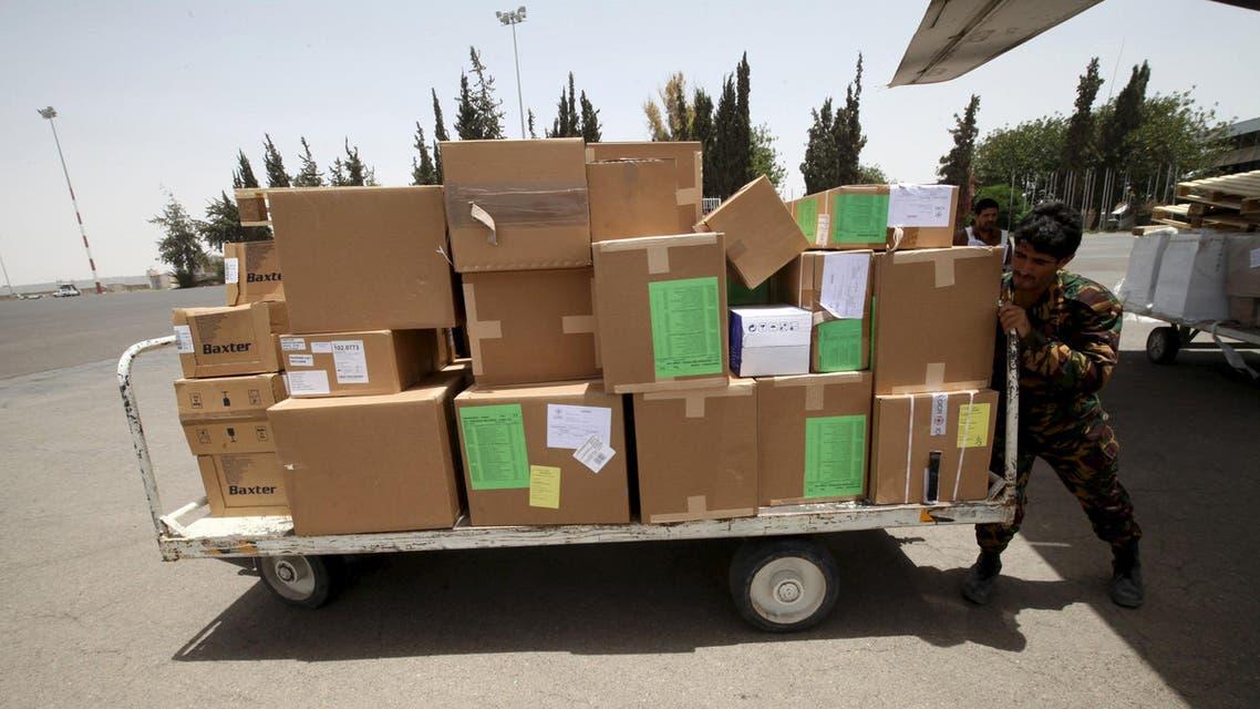مساعدات إلى اليمن