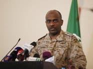 عسيري: التحالف قصف مركز تدريب للحوثيين وليس مدرسة
