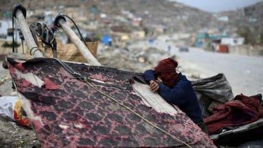 العثور على 5 جثث عمال إغاثة في #أفغانستان