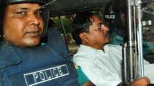بنگلہ دیش جماعت کے ایک اور سینئر رہنما کو پھانسی