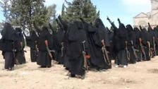Unidentified all-female brigade emerges in Syria 'calling for equality'