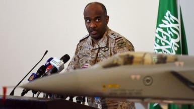 عسيري للعربية: ميليشيات الحوثي تمتلك 300 صاروخ سكود