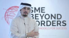 Firm aims to deliver 'affordable luxury' to Saudi youth
