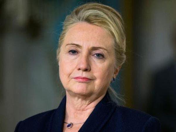 هيلاري كلينتون تتعهد بمواجهة انتهاكات إيران