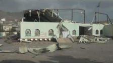 قصف مقر لتجمع #الحوثيين ومخزن للأسلحة في محافظة إب