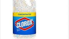 Clorox apologizes for 'emojis' tweet