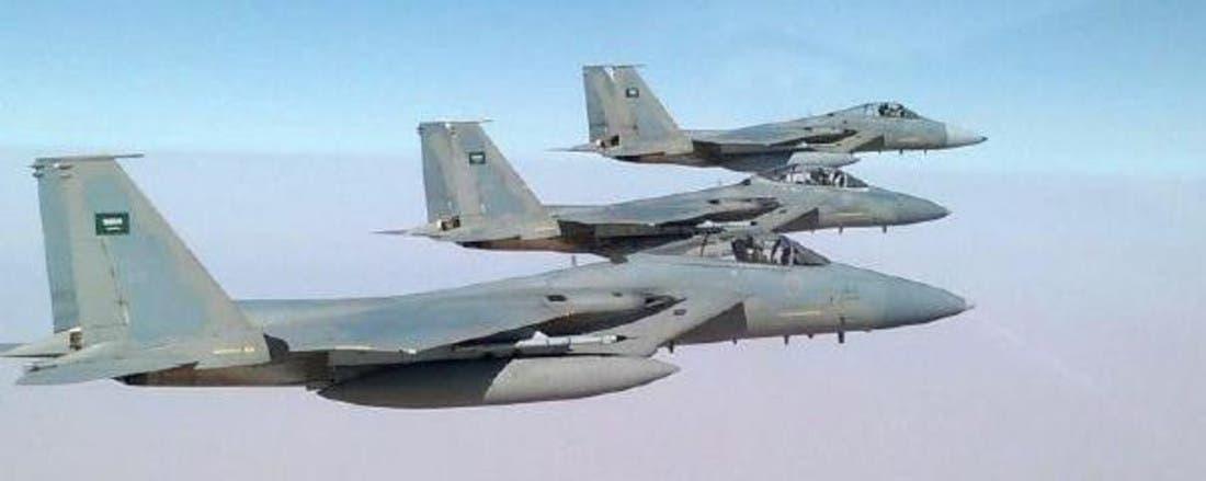 التحالف يستهدف كهفين للحوثيين في صنعاء