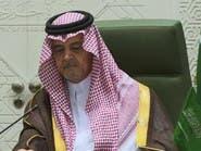 #الفيصل: دور إيران في #اليمن سبب زيادة العنف