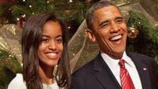 ابنة أوباما تتعلم قيادة #السيارة على يد #ضباط سريين