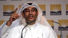Emaar chairman insists Dubai developer still his focus