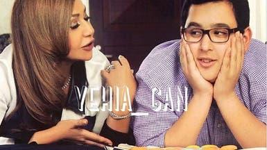 ليلى علوي في إطلالة مختلفة مع ابنها #خالد