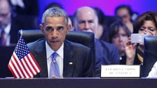 'Don't screw up' Iran deal, Obama tells opponents