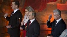 German FM rejects calls to invite Putin to G7 talks