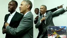 Obama strikes 'lightning pose' during visit with Usain Bolt