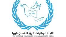 اللجنة الوطنية: الأحكام ضد رموز نظام القذافي باطلة