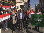 تظاهرة للجالية اليمنية في فرنسا تأييداً لعاصفة الحزم