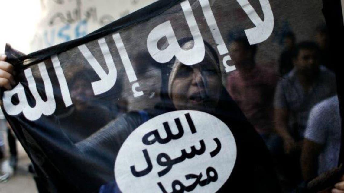AP - ISIS