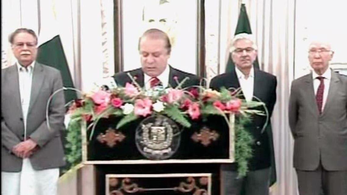 PM Pakistan Nawaz