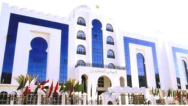 #الجزائر.. السلطة تحضر لتعديلات دستورية وسط انتقادات