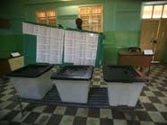إسدال الستار على أول يوم من انتخابات #السودان