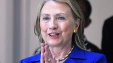 Hollywood stars back Clinton's 2016 presidential bid