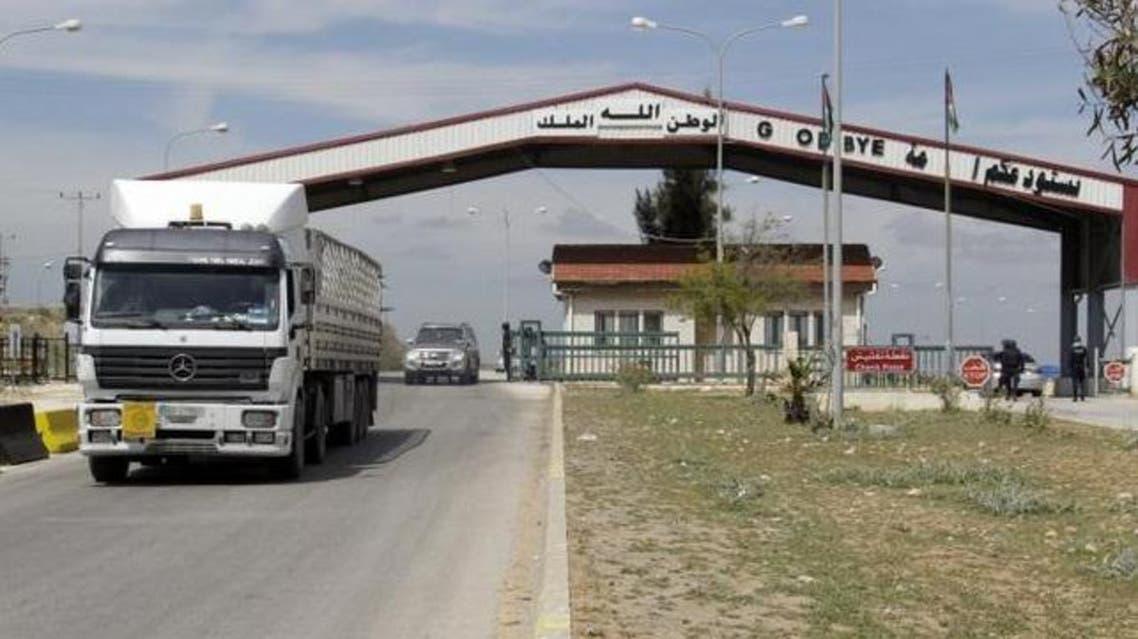 jordan syrian border