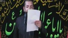 متطرفون شيعة تغنوا في جلسة دينية بالثأر من تكريت