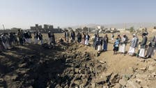 Saudi-led strikes pound Houthi targets in Sanaa