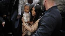 Kim Kardashian, Kanye West in Jerusalem for daughter's baptism