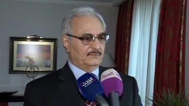 حفتر في القاهرة عقب مغادرة رئيس حكومة ليبيا